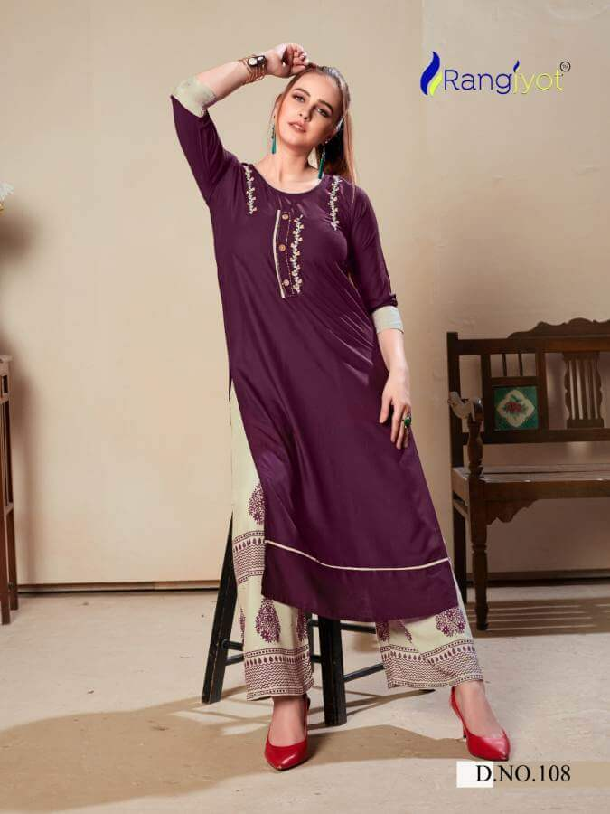 Rangjyot Morie 1 collection 11