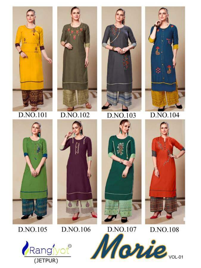 Rangjyot Morie 1 collection 14