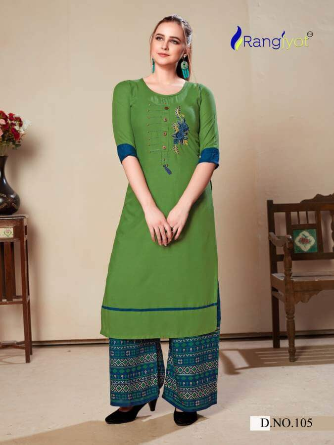 Rangjyot Morie 1 collection 16