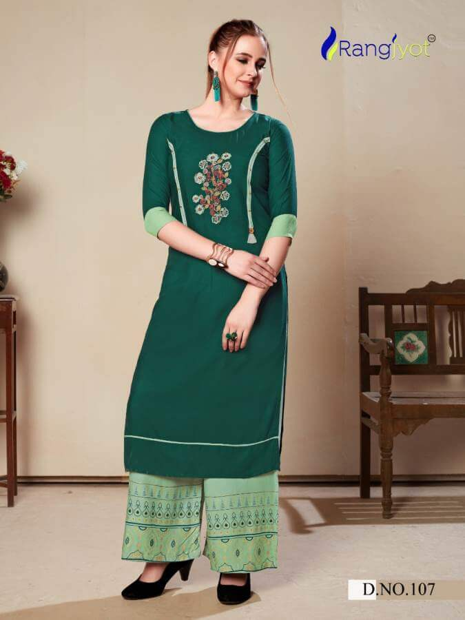 Rangjyot Morie 1 collection 9