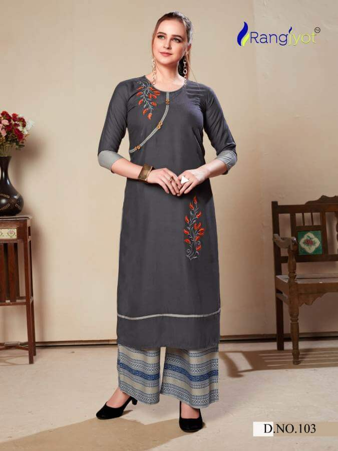 Rangjyot Morie 1 collection 8