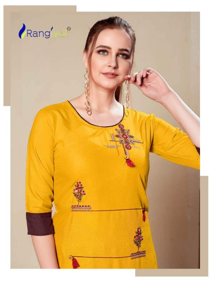 Rangjyot Morie 1 collection 12