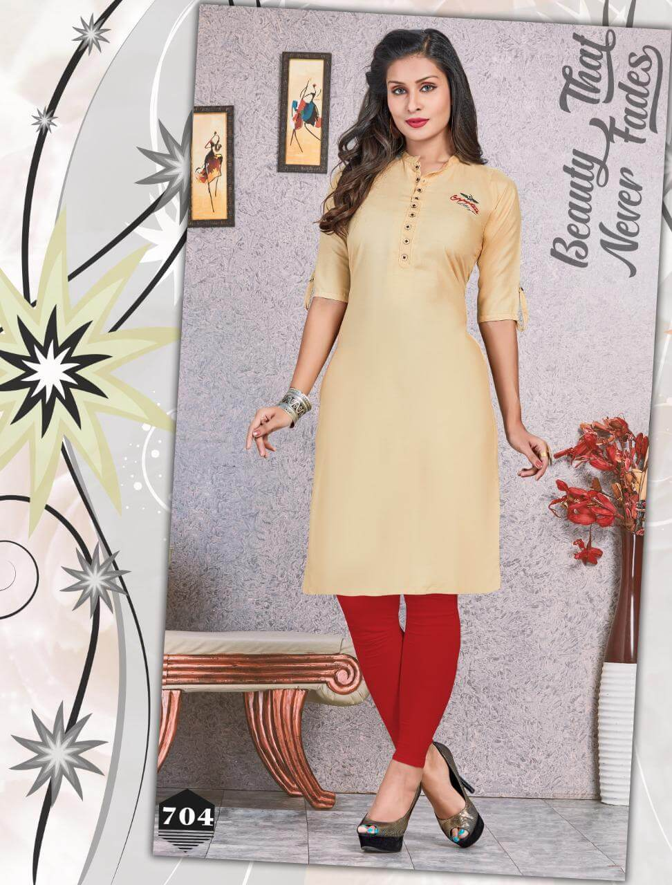 Trendy Falak 2 collection 7