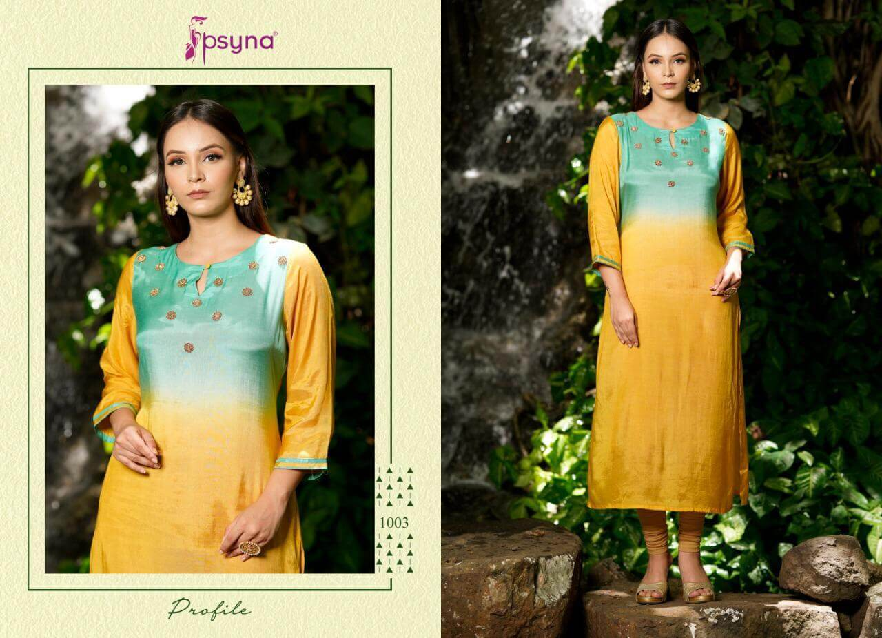 Psyna Profile collection 5