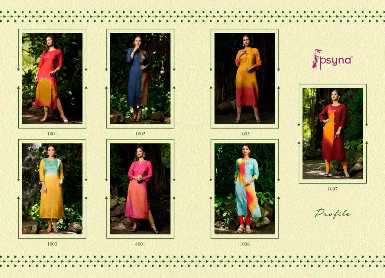 Psyna Profile collection 1