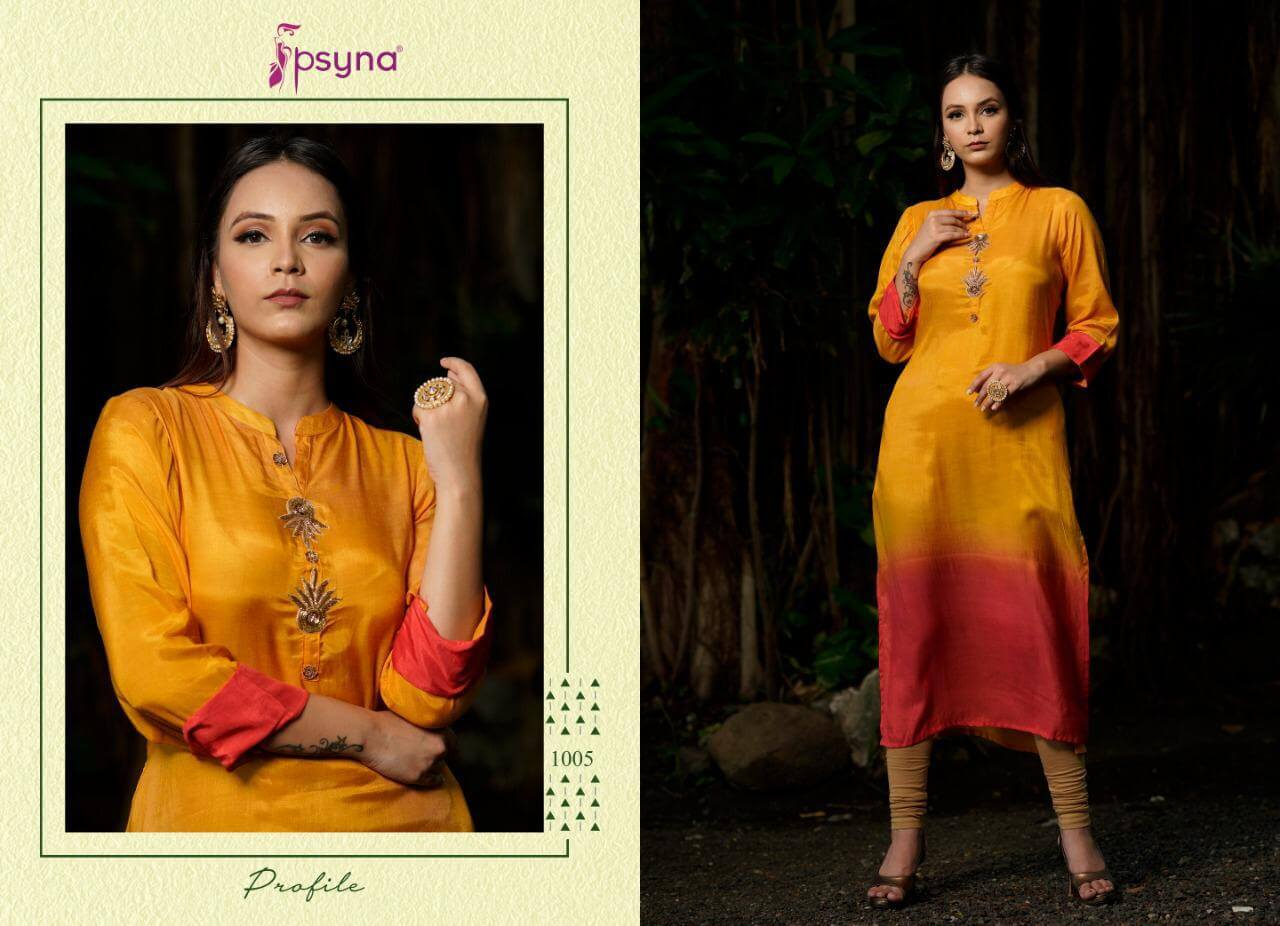 Psyna Profile collection 9