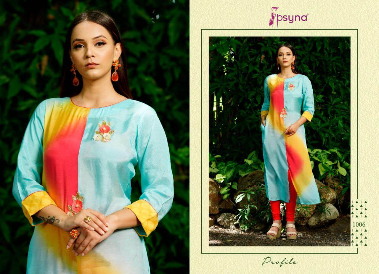 Psyna Profile collection 4
