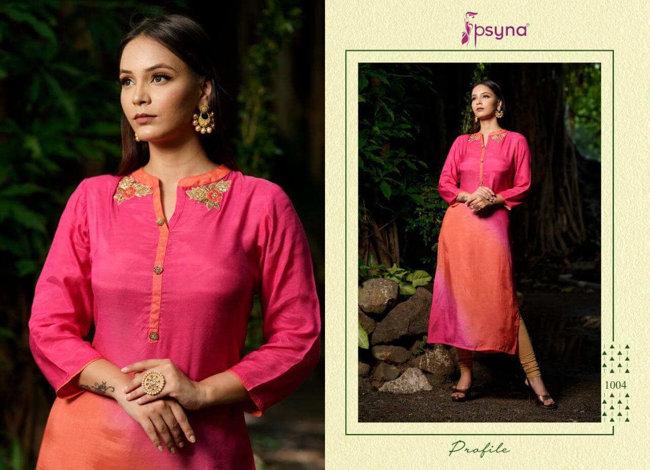 Psyna Profile collection 6