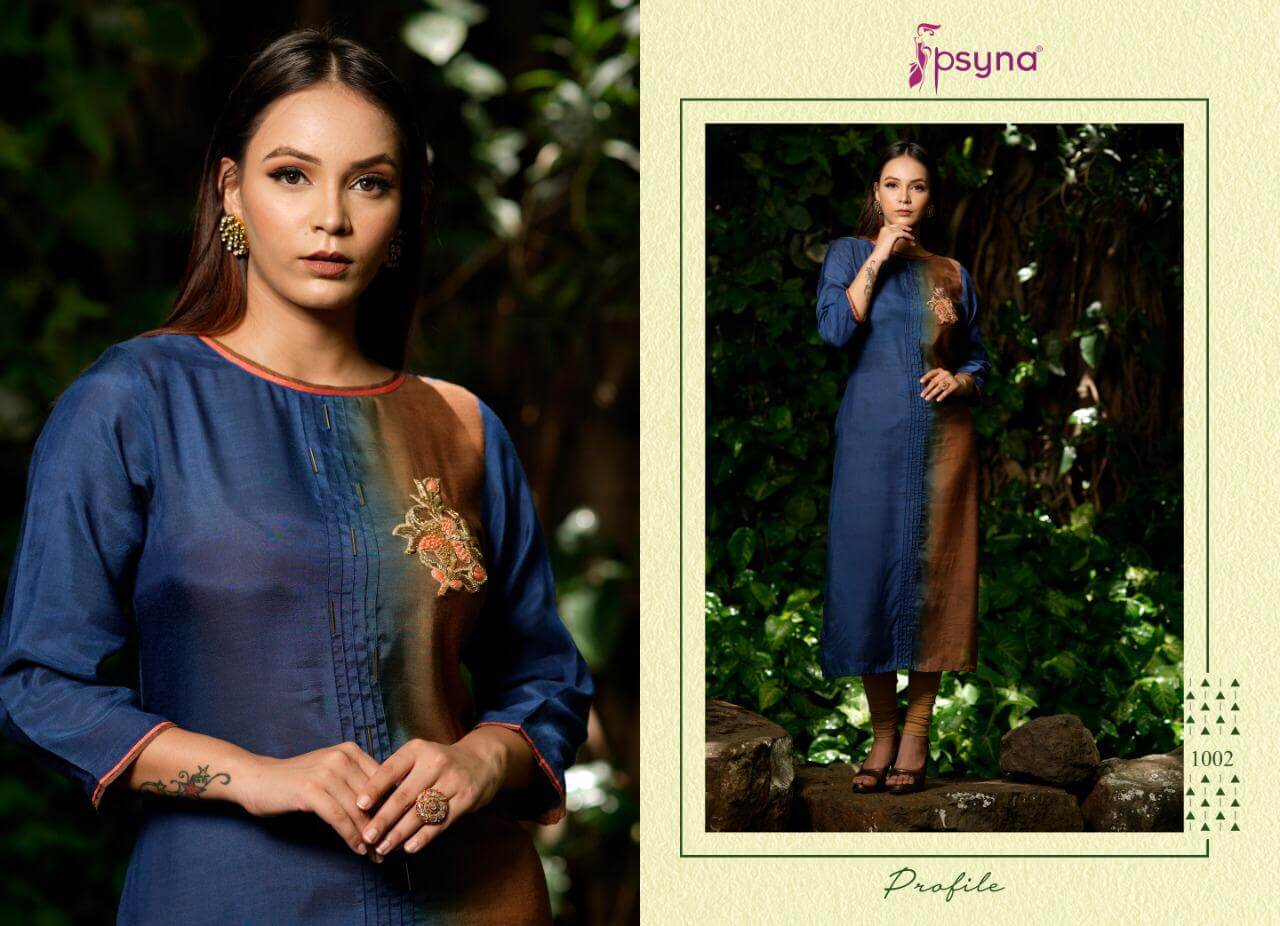 Psyna Profile collection 8