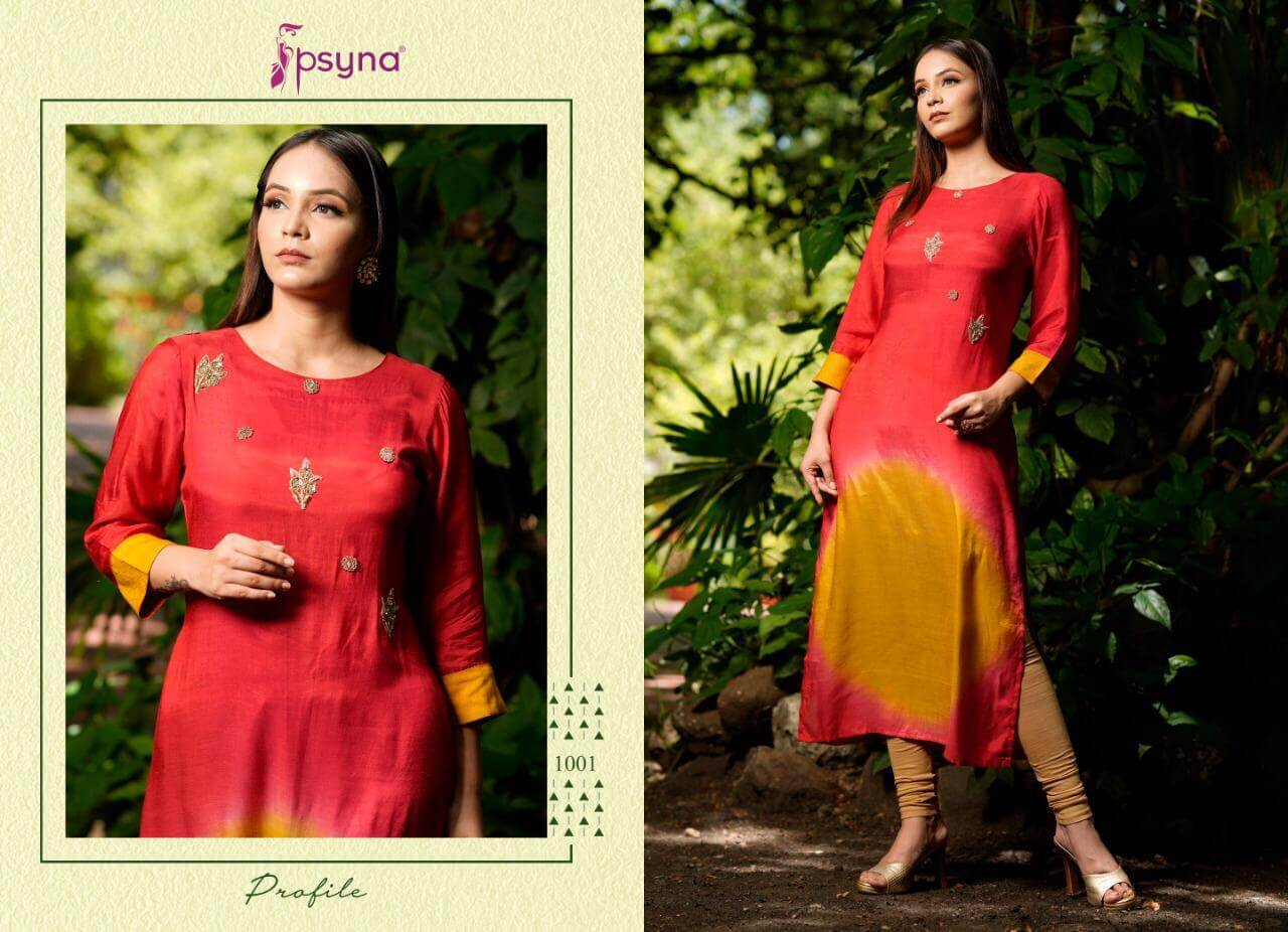Psyna Profile collection 7
