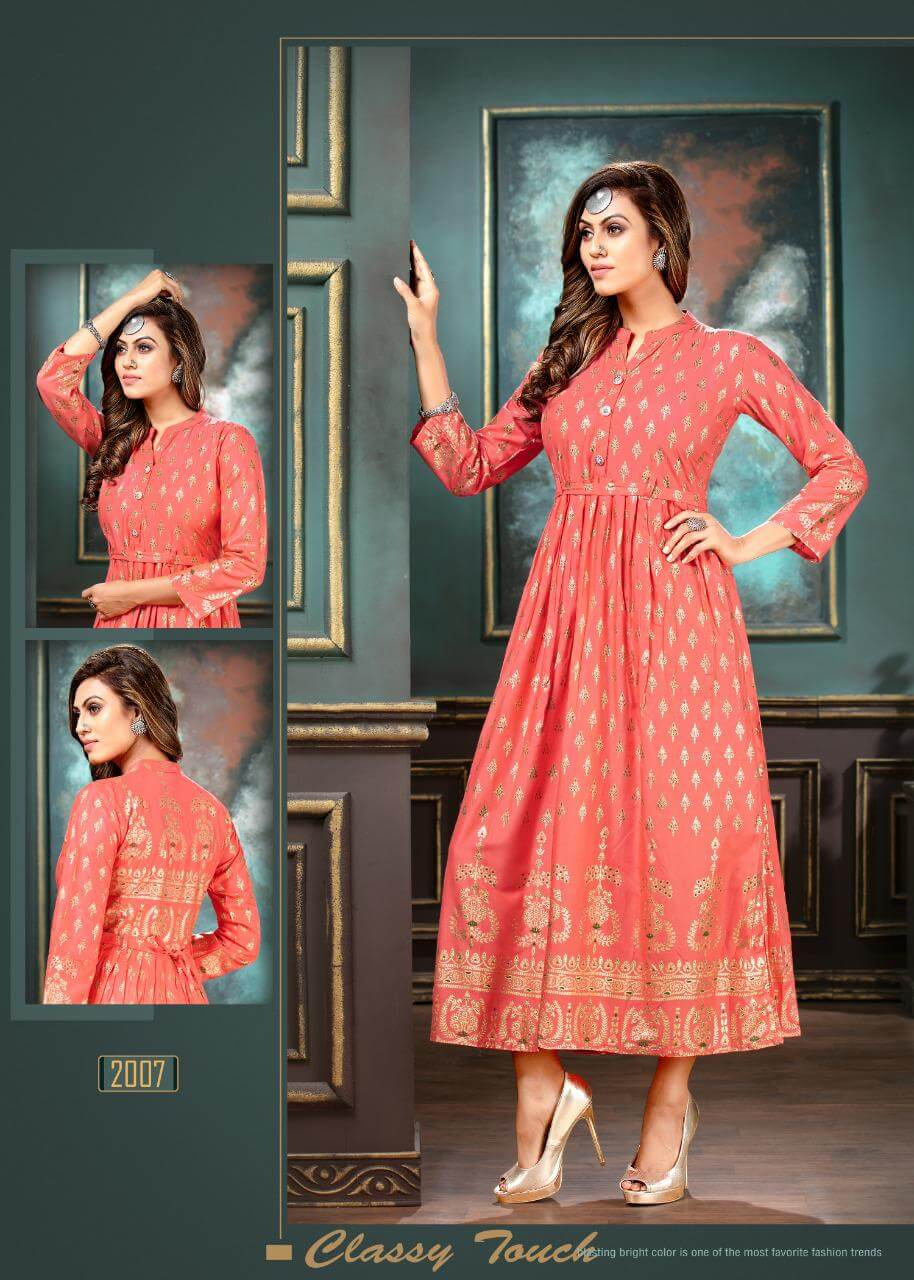 Ft Falak 2 collection 11