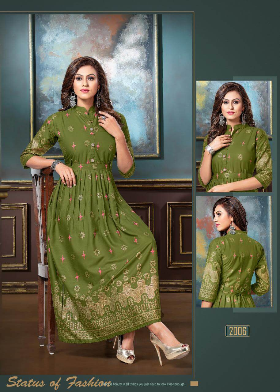 Ft Falak 2 collection 4