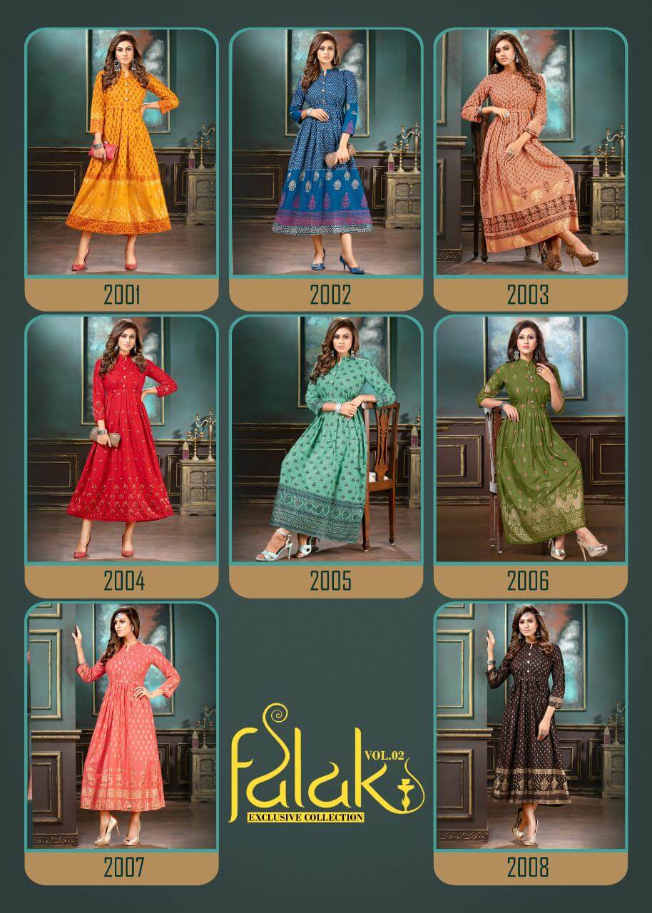 Ft Falak 2 collection 5