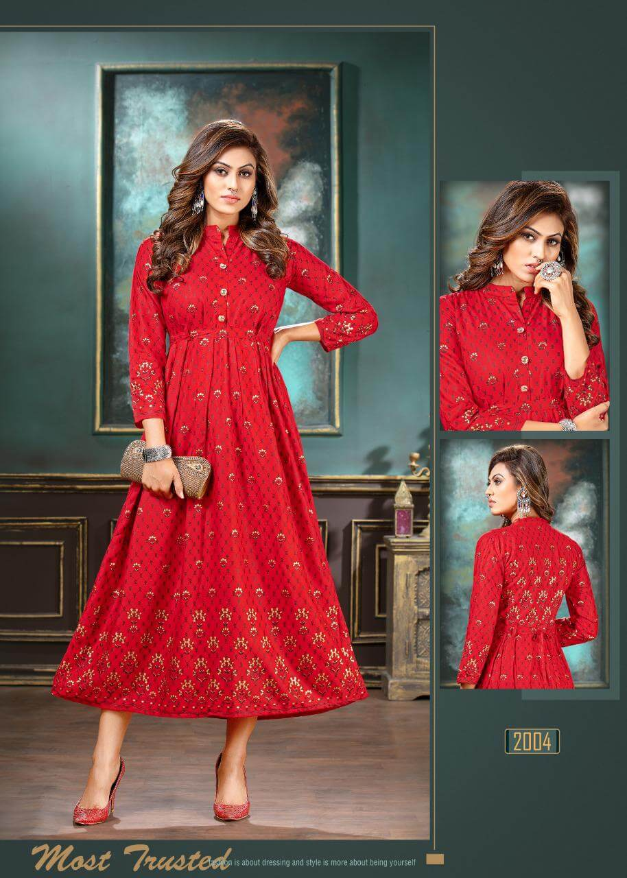Ft Falak 2 collection 1