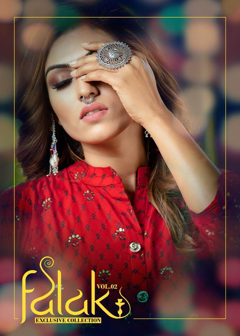Ft Falak 2 collection 10