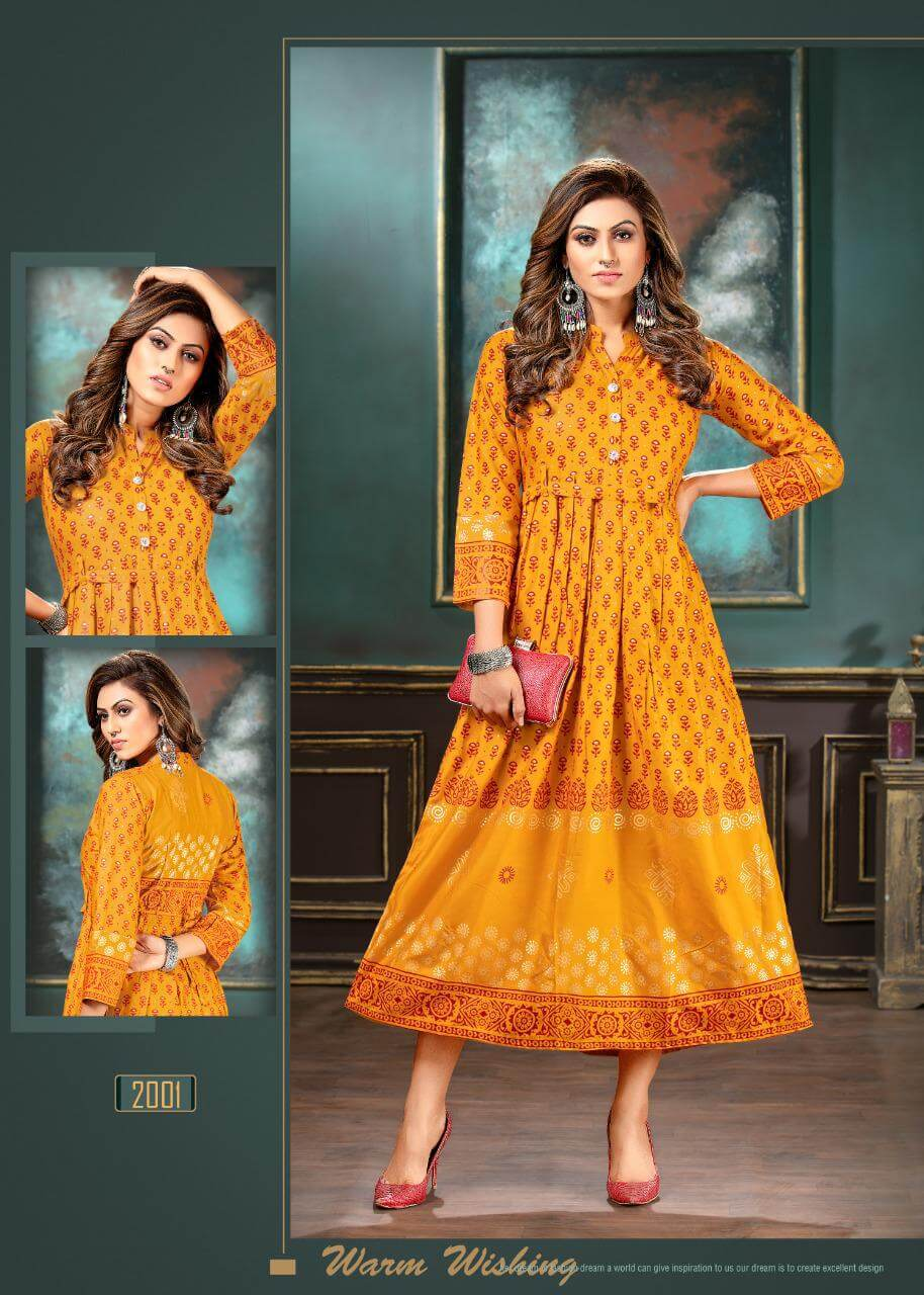 Ft Falak 2 collection 9