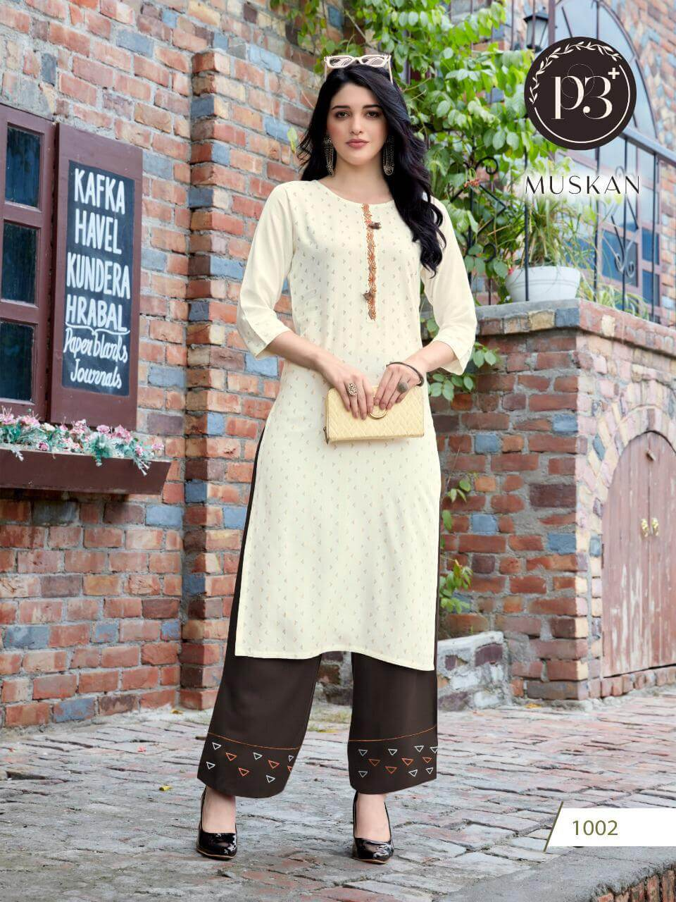 P3 Muskan collection 13