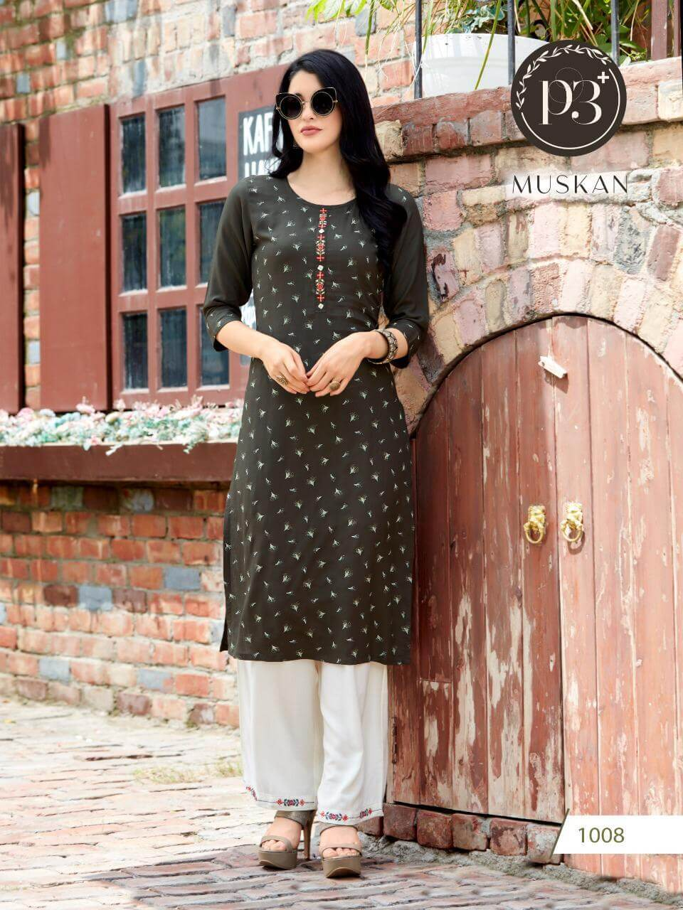 P3 Muskan collection 5