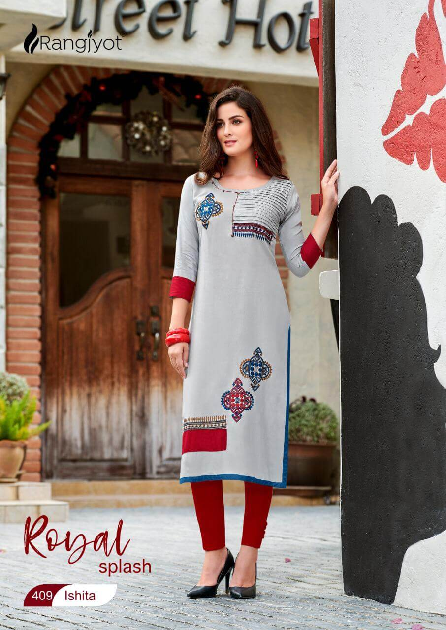 Rangjyot Ishita Vol 04 collection 12