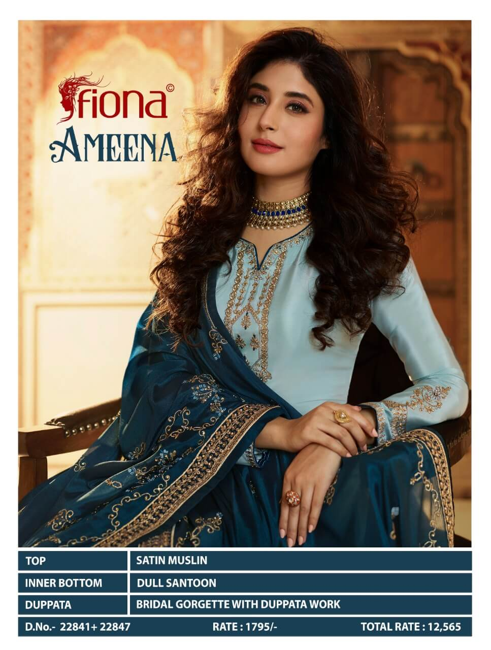 Ameena Fiona collection 1