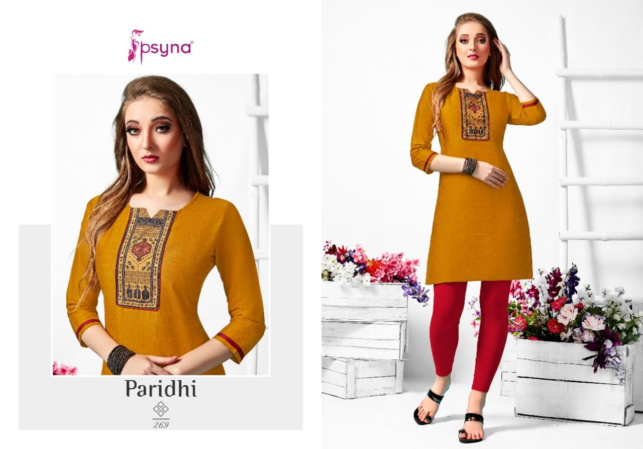 Psyna Paridhi 26 collection 4