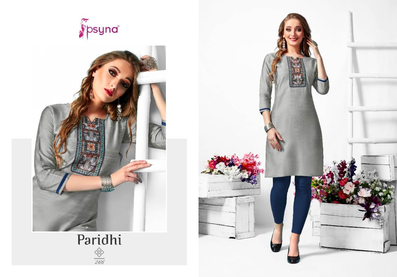 Psyna Paridhi 26 collection 5