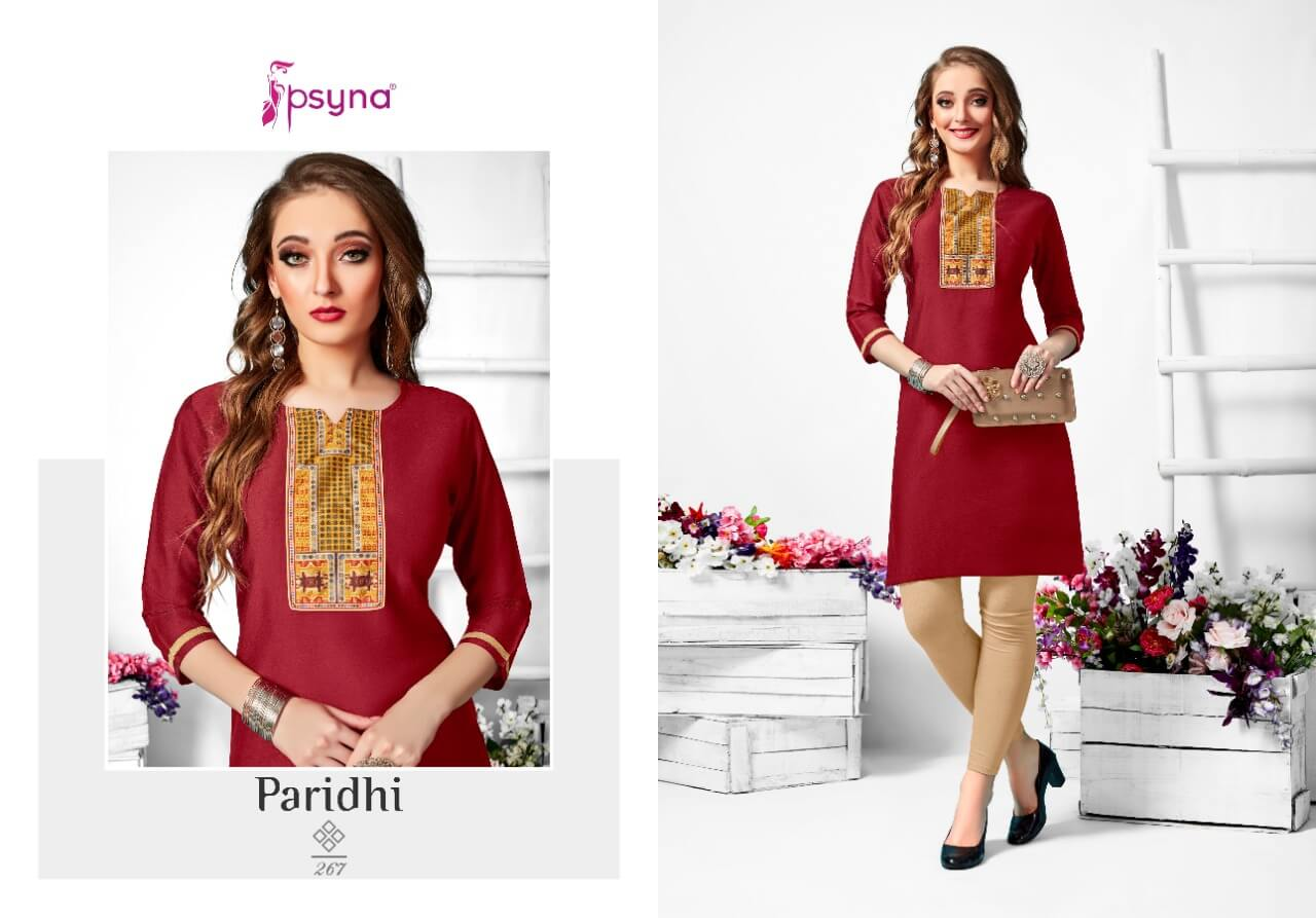 Psyna Paridhi 26 collection 8
