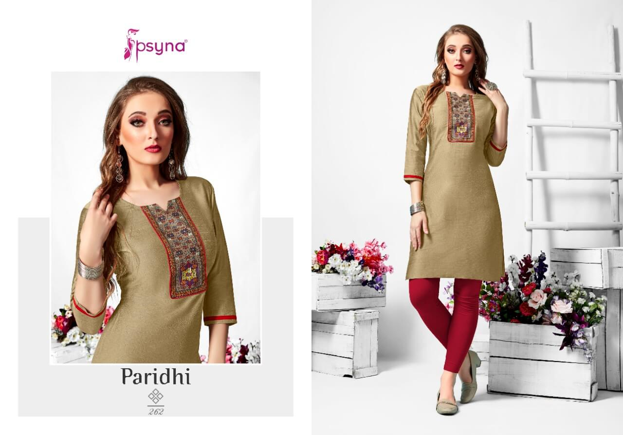 Psyna Paridhi 26 collection 3