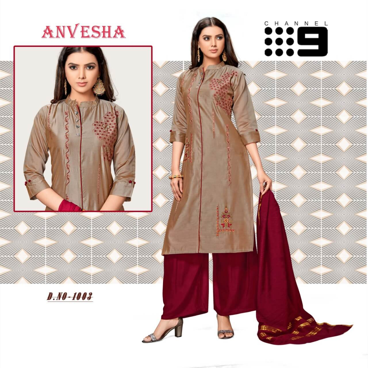 Channel 9 Anvesha collection 5