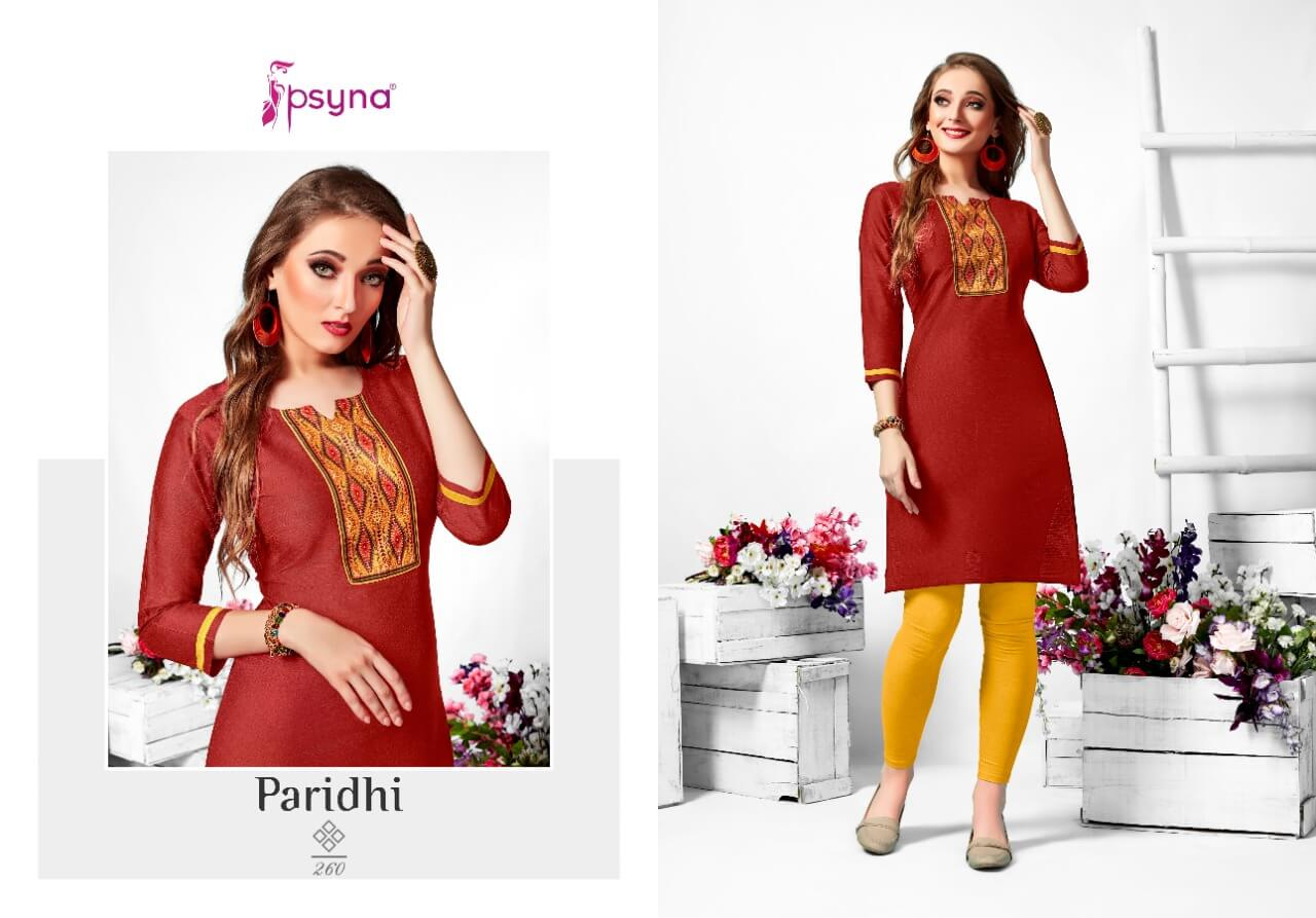 Psyna Paridhi 26 collection 7
