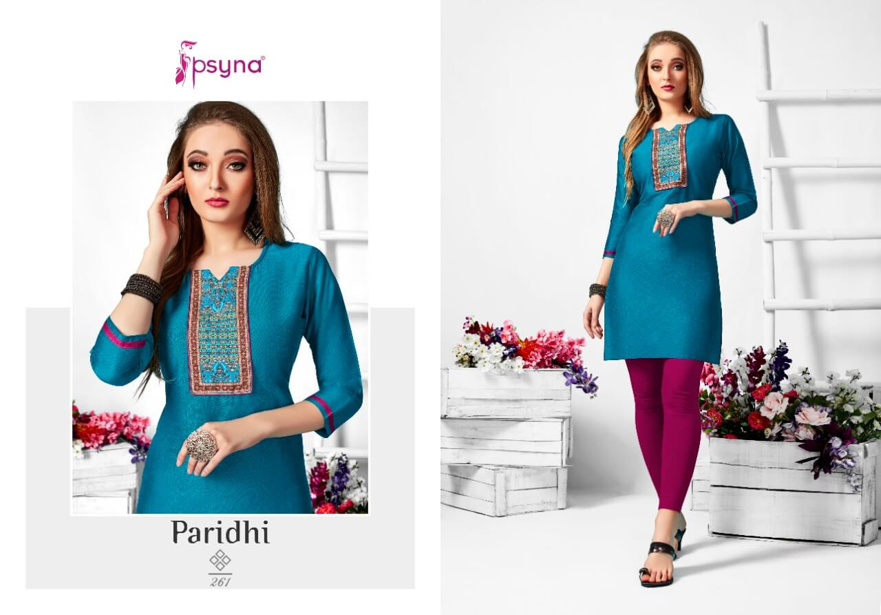 Psyna Paridhi 26 collection 2
