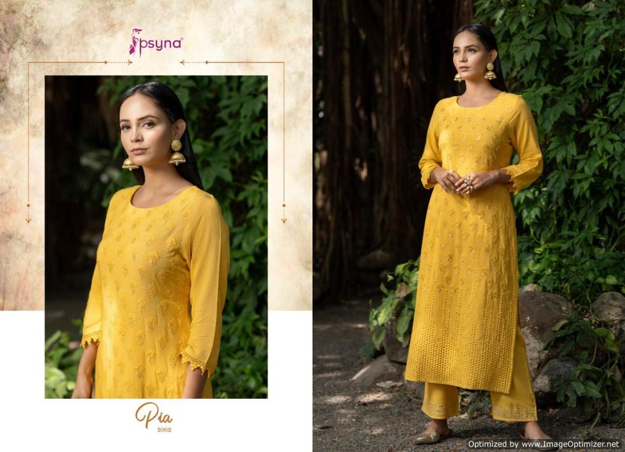 Psyna Pia 2 collection 7
