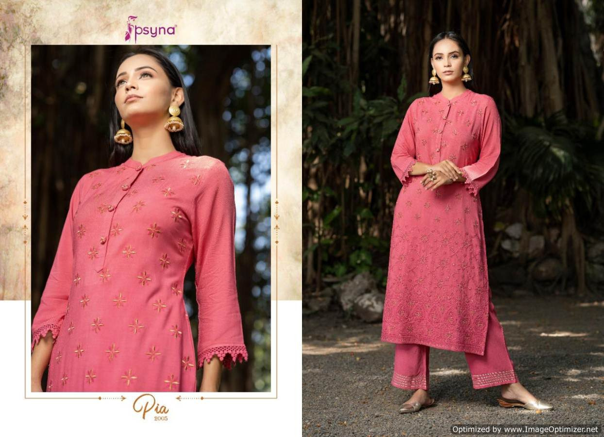 Psyna Pia 2 collection 3