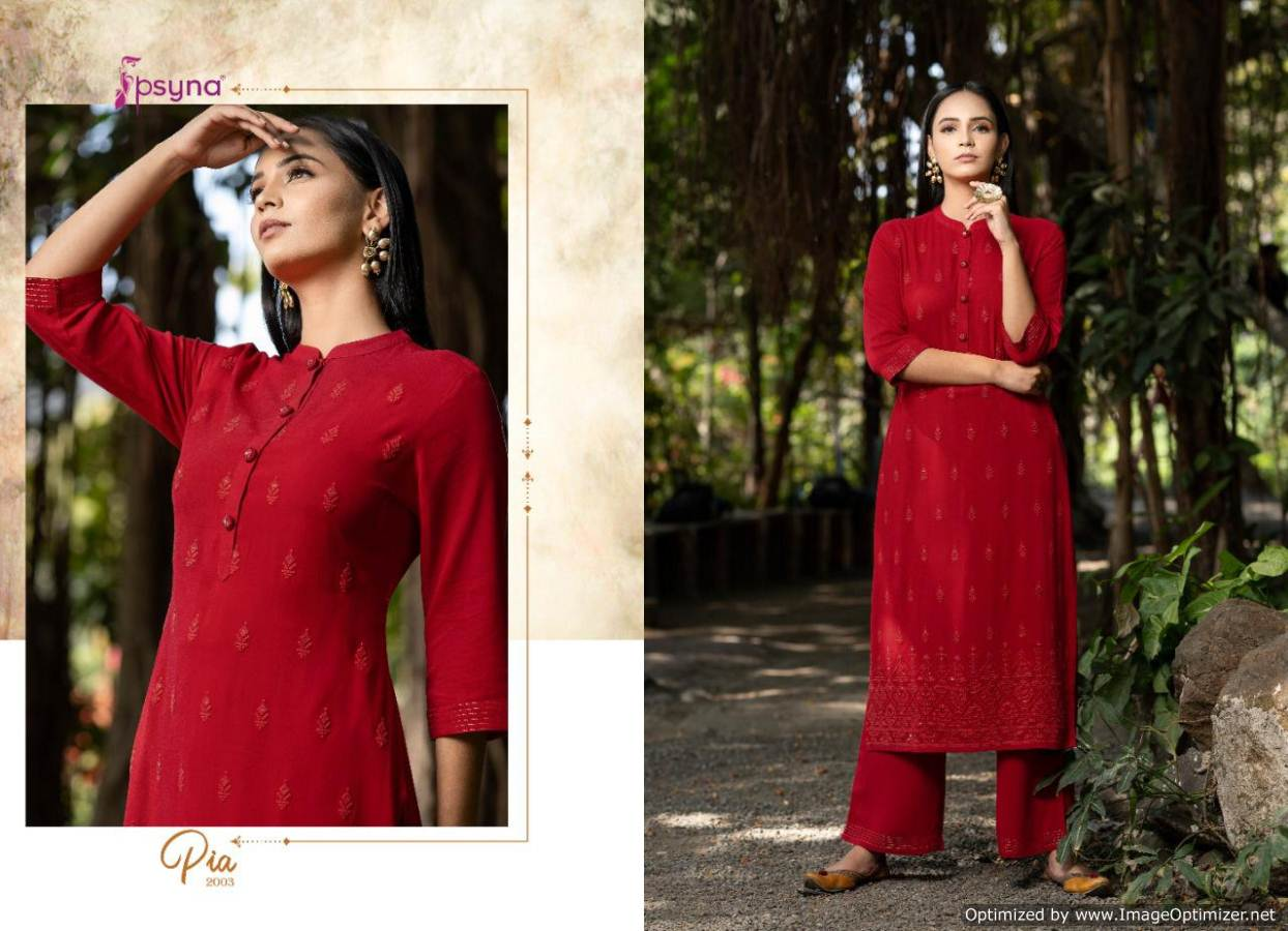 Psyna Pia 2 collection 5