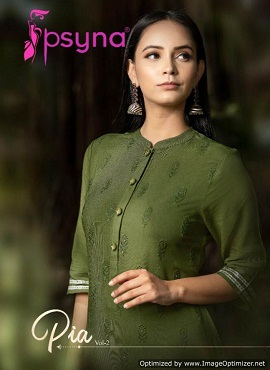 Psyna Pia 2 collection 2