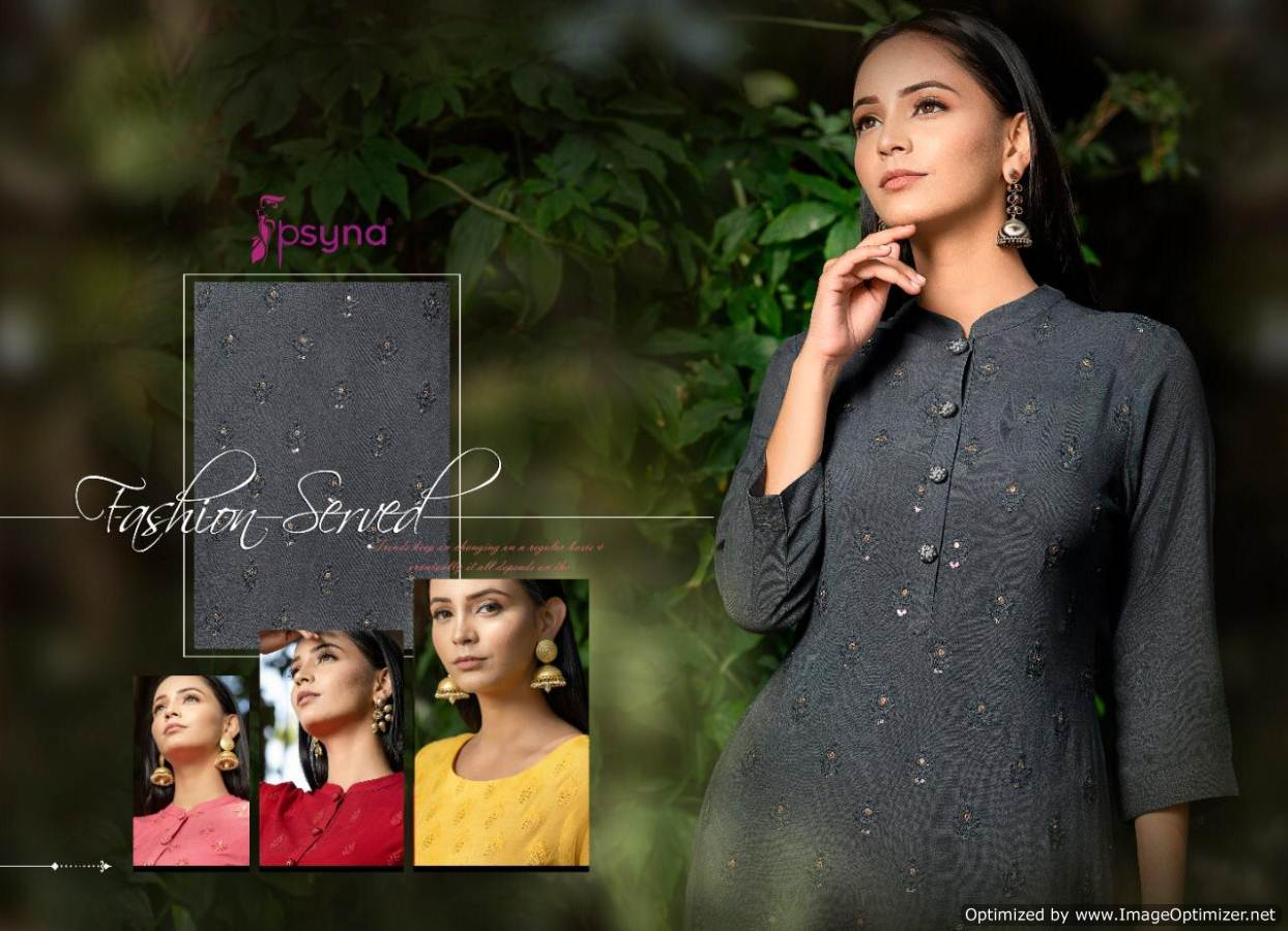 Psyna Pia 2 collection 4