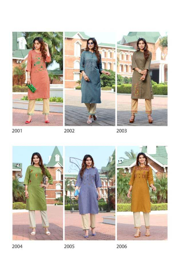 Arion Radhey 4 collection 9