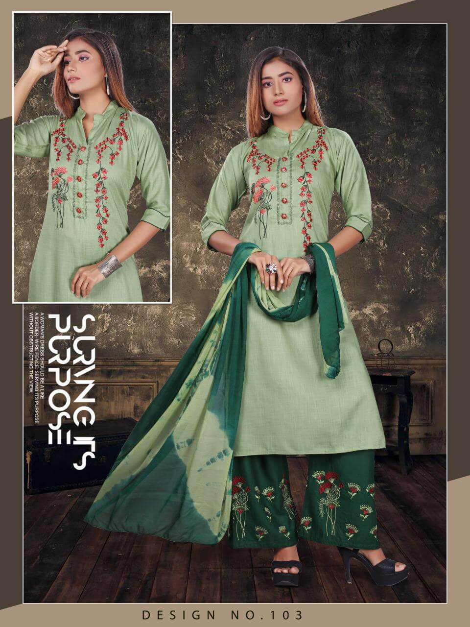 Trendy Samaira collection 5