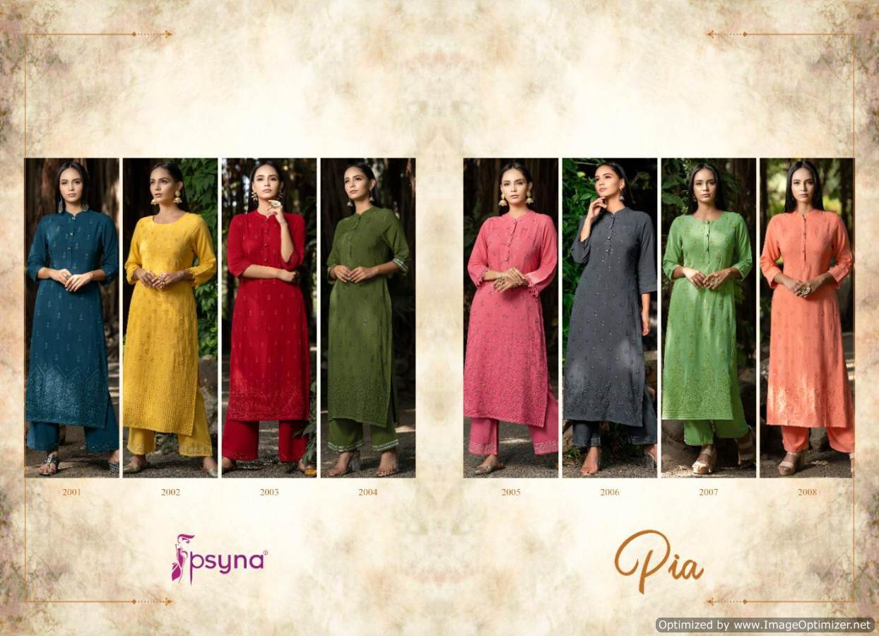 Psyna Pia 2 collection 9
