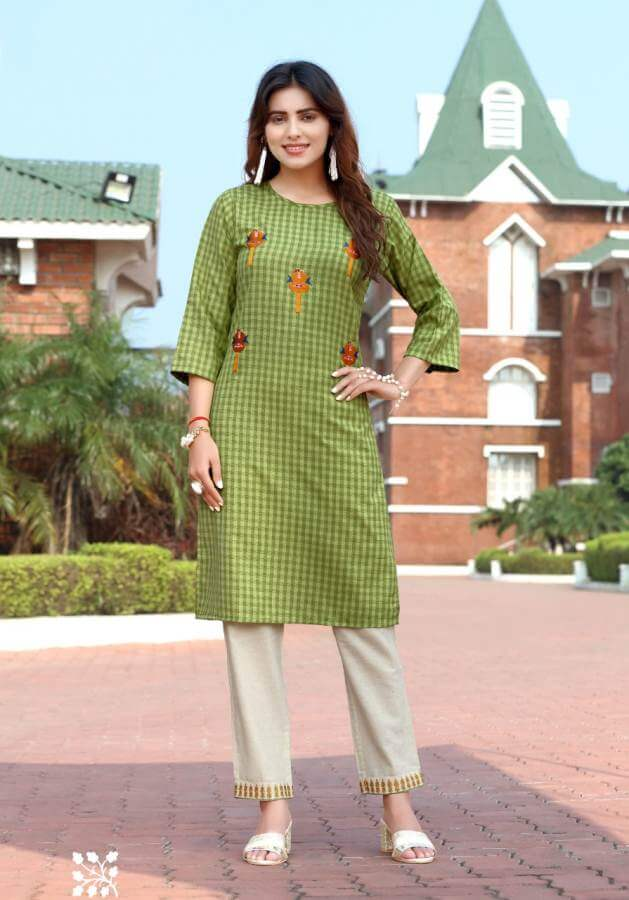 Arion Radhey 4 collection 4