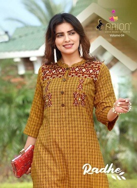 Arion Radhey 4 collection 1