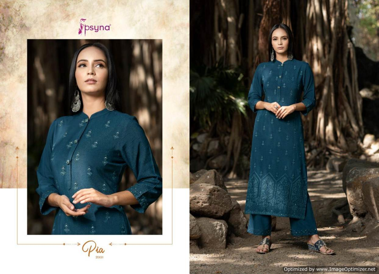 Psyna Pia 2 collection 11