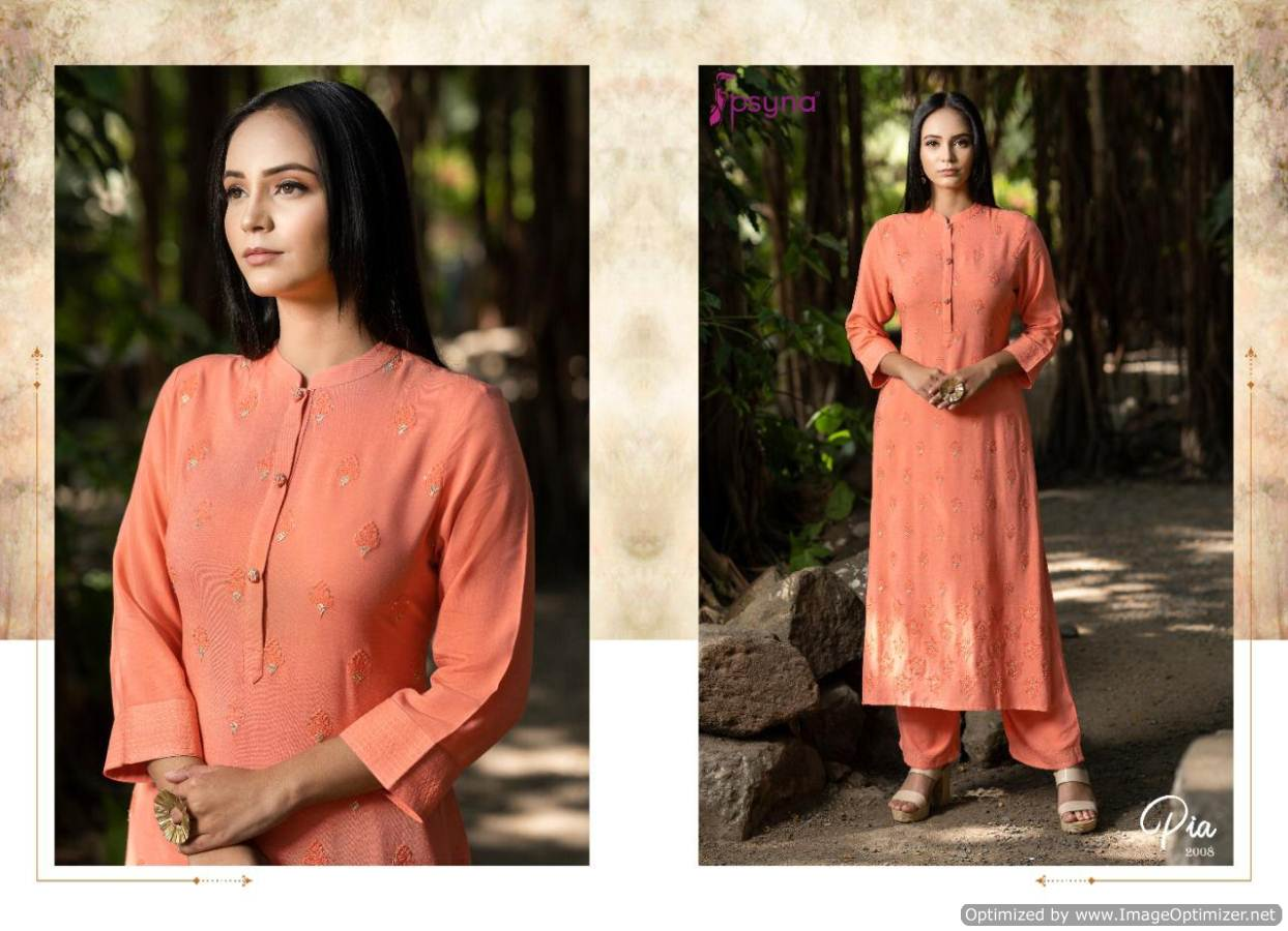 Psyna Pia 2 collection 6
