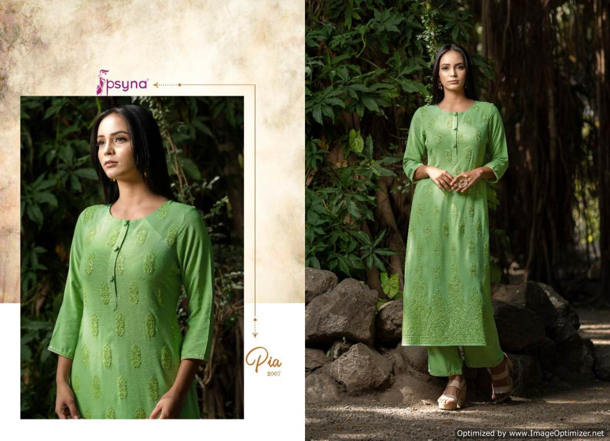 Psyna Pia 2 collection 10