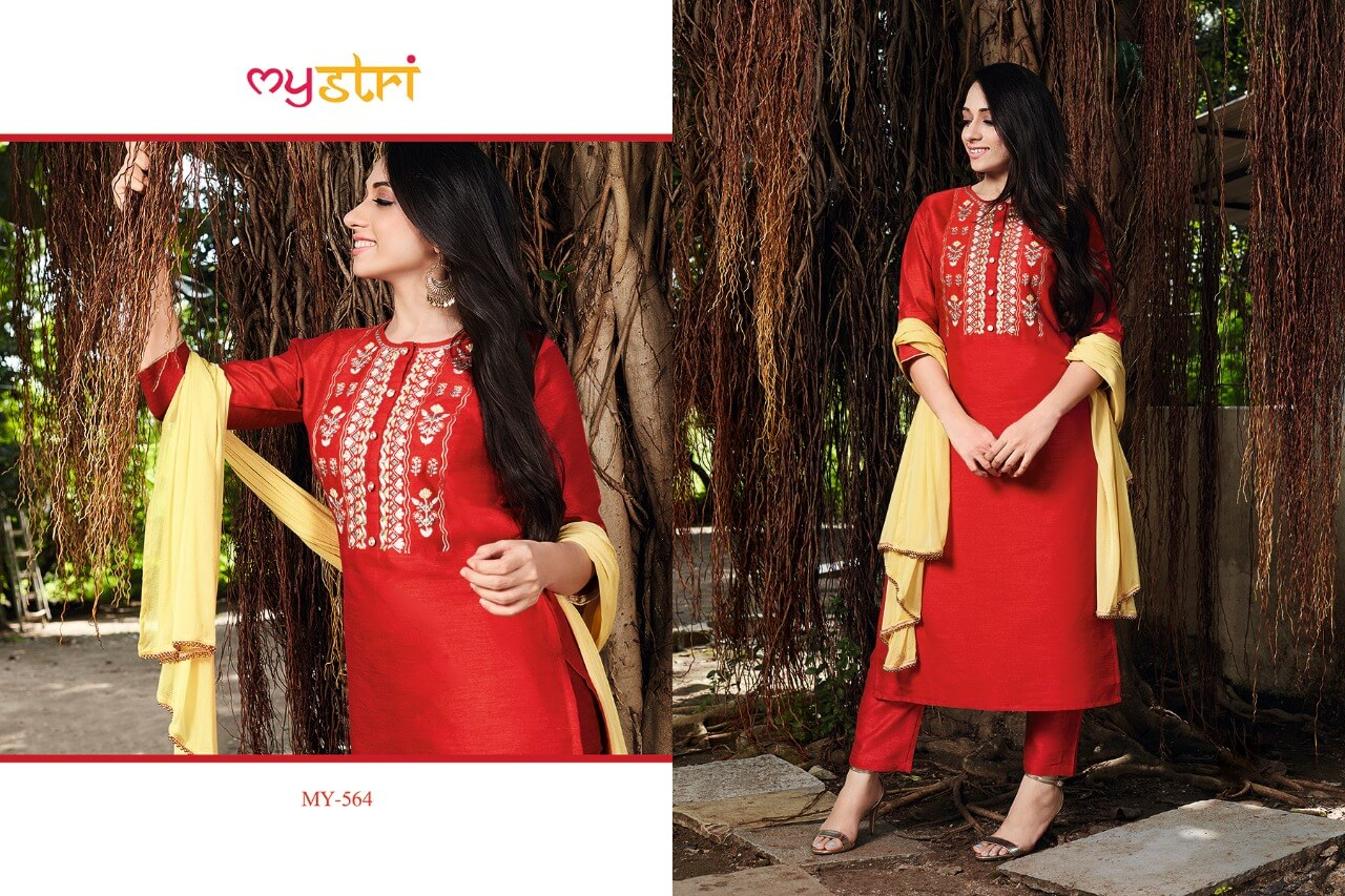 Mystri collection 1