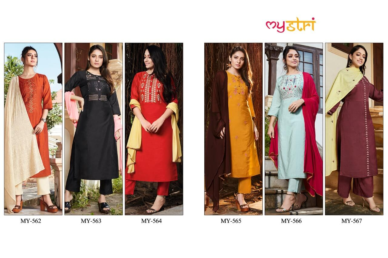 Mystri collection 5