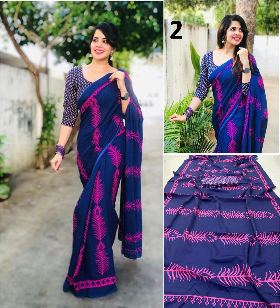 Brand New Designer Saree Collection collection 1