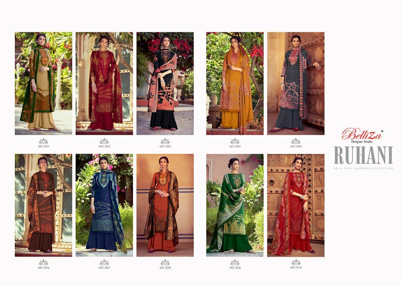 Belliza Ruhani Vol 2 collection 9
