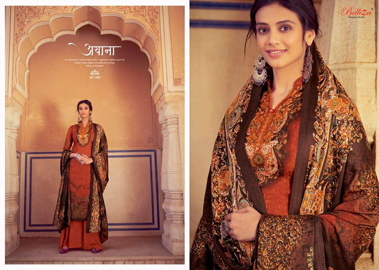 Belliza Ruhani Vol 2 collection 13