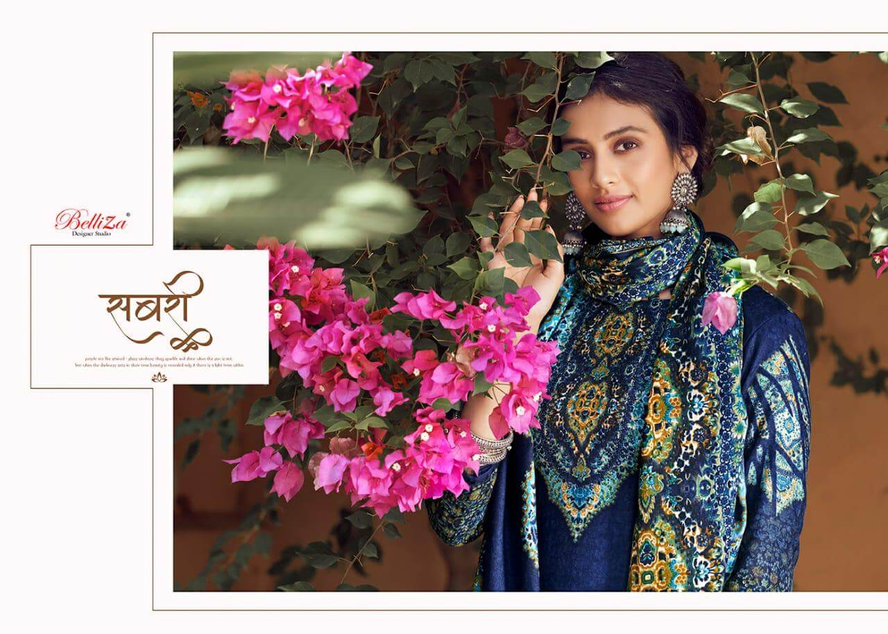 Belliza Ruhani Vol 2 collection 8